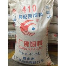 大鹅料(410/210)
